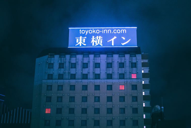neon dreams of tokyo 7