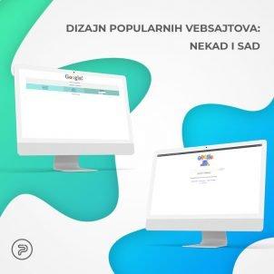 Dizajn popularnih vebsajtova: nekad i sad