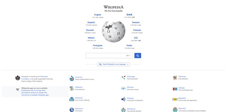 wikipedia web sajt 2018