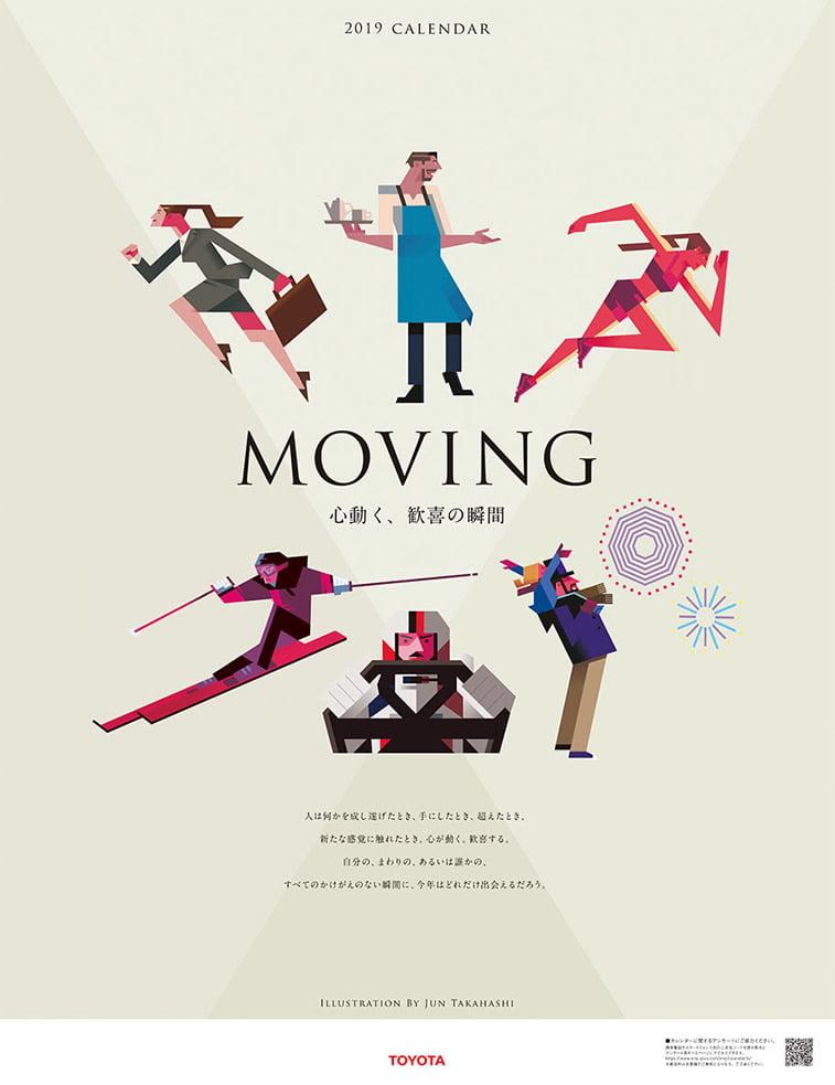 toyota kalendar 2019 moving ilustarcije ljudi u pokretu