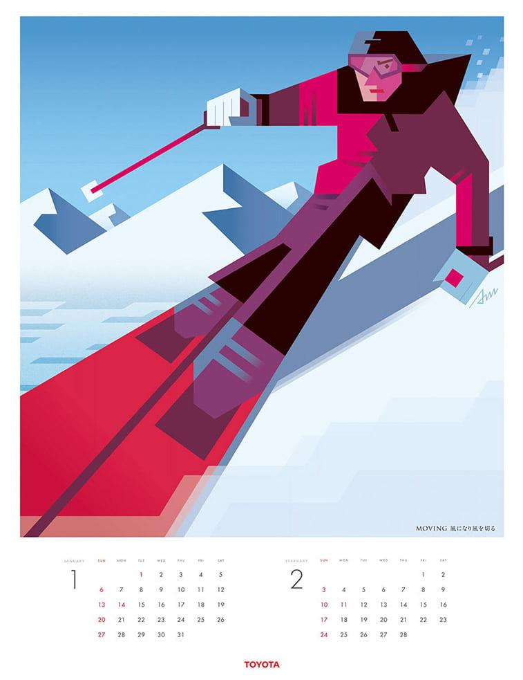 januar februar 2019 kalendar toyota moving