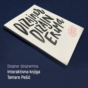 Dizajner dizajnerima: Interaktivna knjiga Tamare Pešić