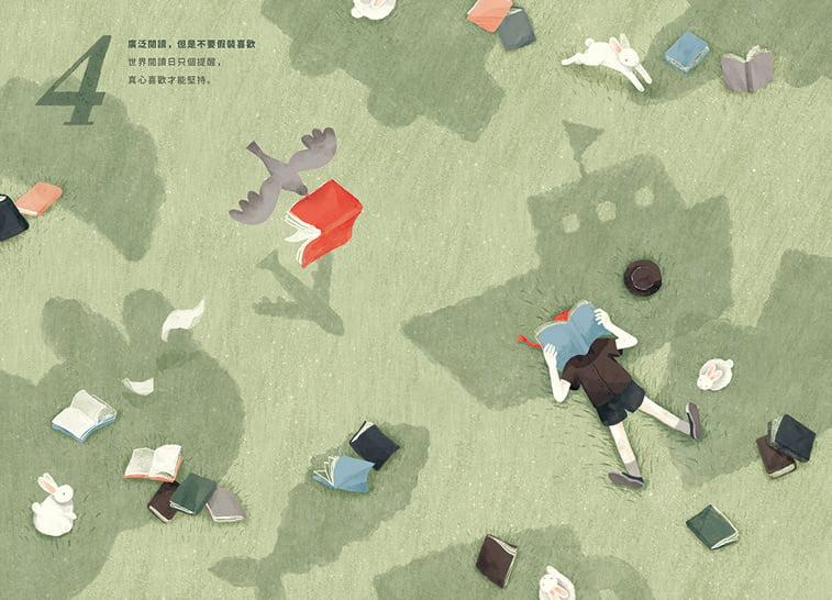 Ilustrovnai kalendar Nani Book graficki dizajn ilustracije