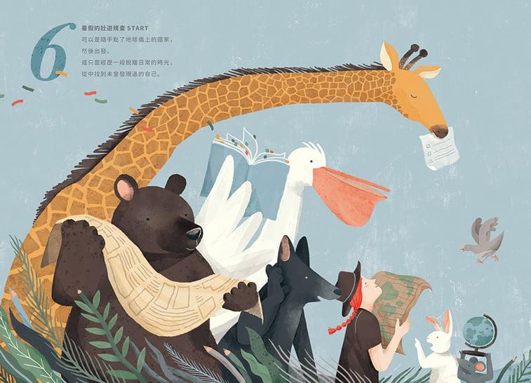 Ilustrovnai kalendar Nani Book zirafa medved vuk ilustracija za decu