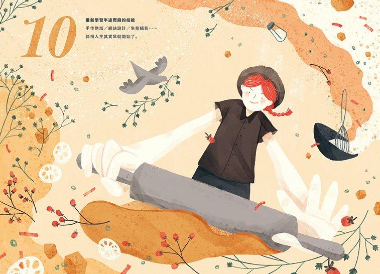 Nani Book ilustarcija za decu devojcica sa oklagijom i testom
