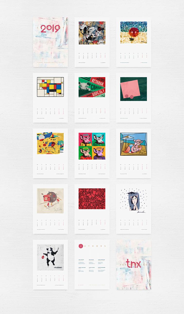 pigart kalendar 2019 umetnicki pravci ilustracije