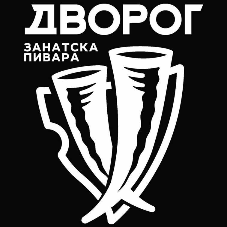 dvorog pivara logo
