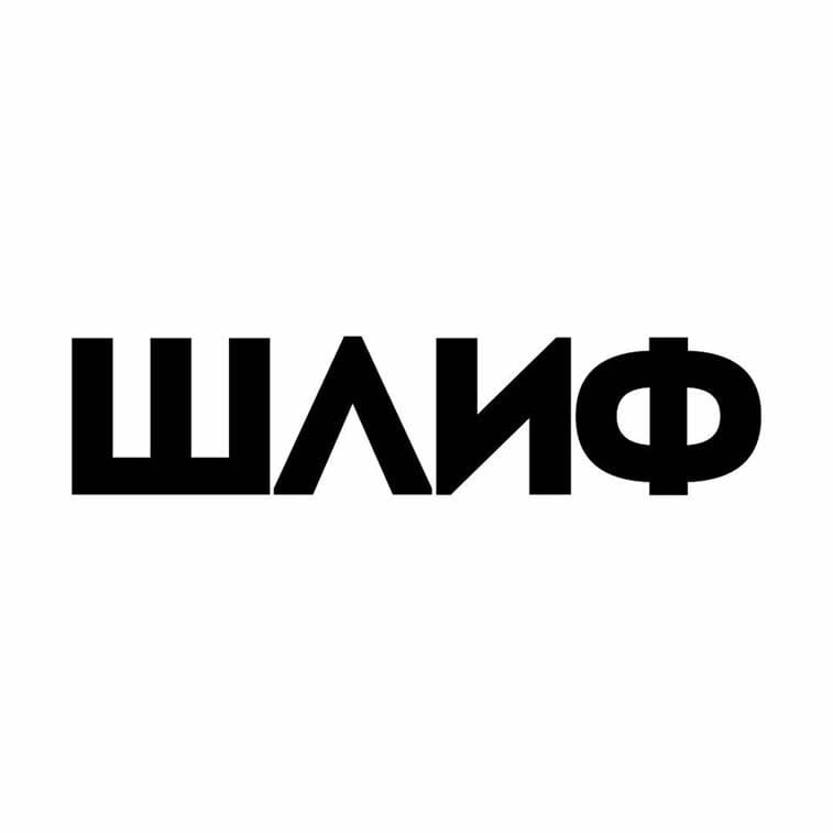slif pivara logo