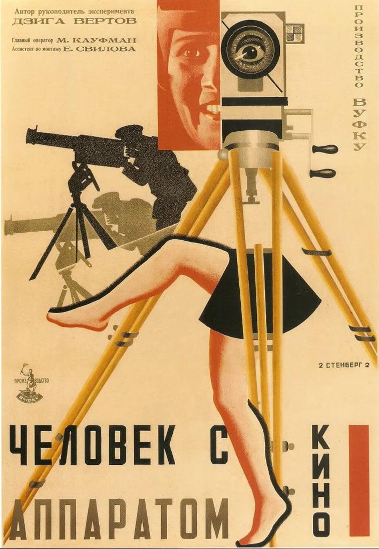 Covek sa filmskom kamerom filmski plakat braca stenberg