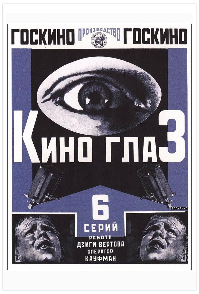 kino oko poster avant guarde aleksandar rodchenko