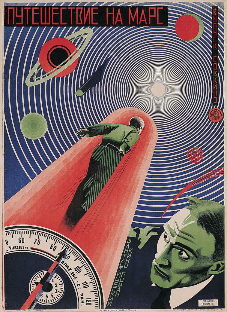 Putovanje na mars ruski film poster dizajn