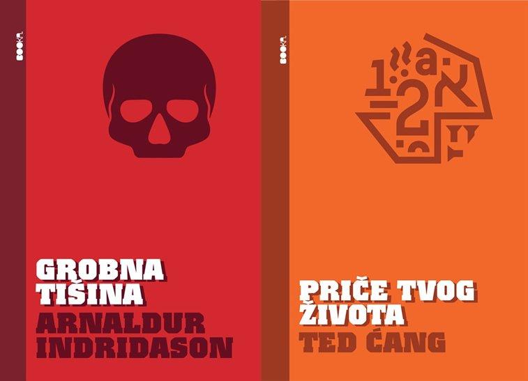 grobna tisina, price tvog zivota dizajn korica knjige