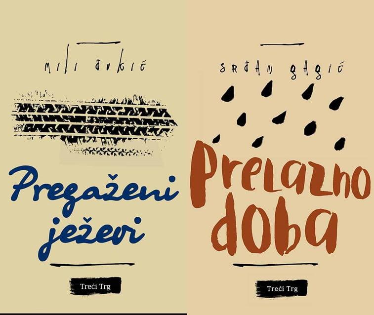 pregazeni jezevi, prelazno doba dizajn korica knjige