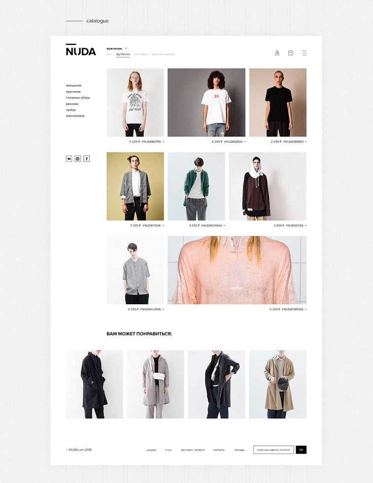 NUDA fashion store category page