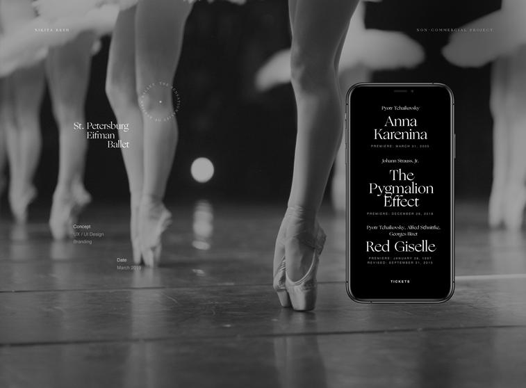 St. Petersburg Eifman Ballet Design Concept ballerinas photograph