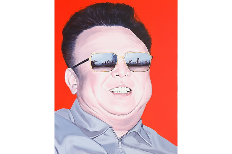 sun mu landscape of north korea