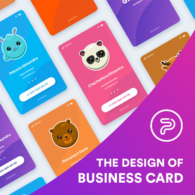 Latest trends in business card design