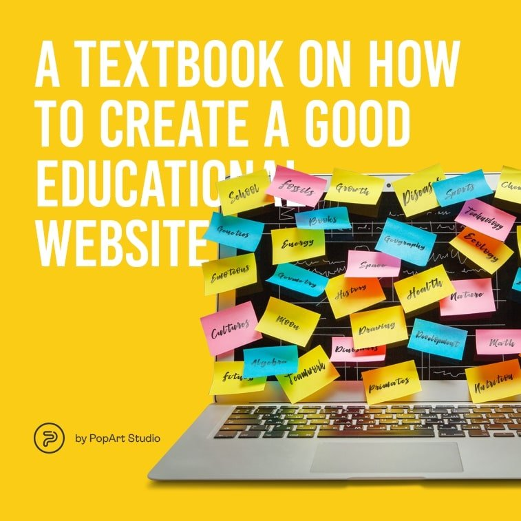 A Textbook on How to Create a Good Educational Website