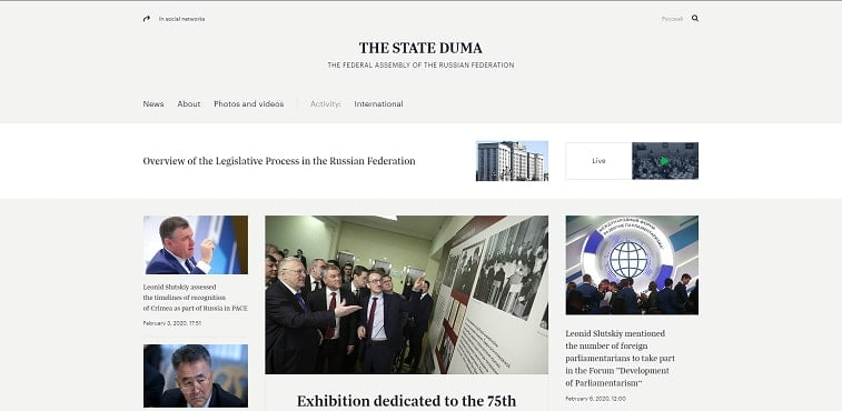 russian duma website homepage