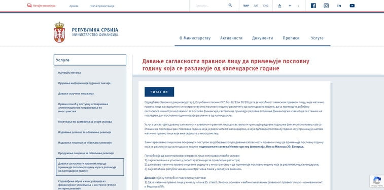 ministry of finance republic of serbia text-to-speech