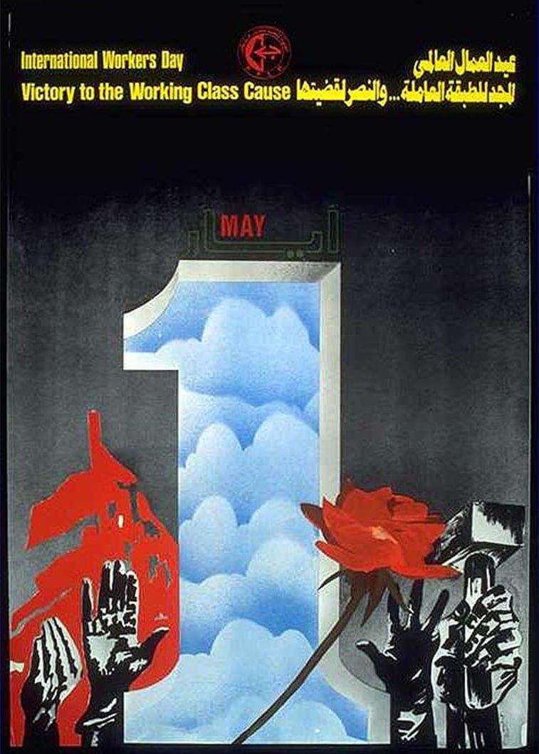 1. maj plakat palestina