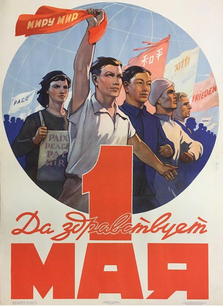 1. maj sovjetski savez 1956