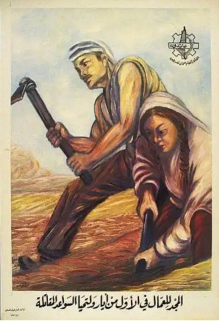 1. maj palestina plakat