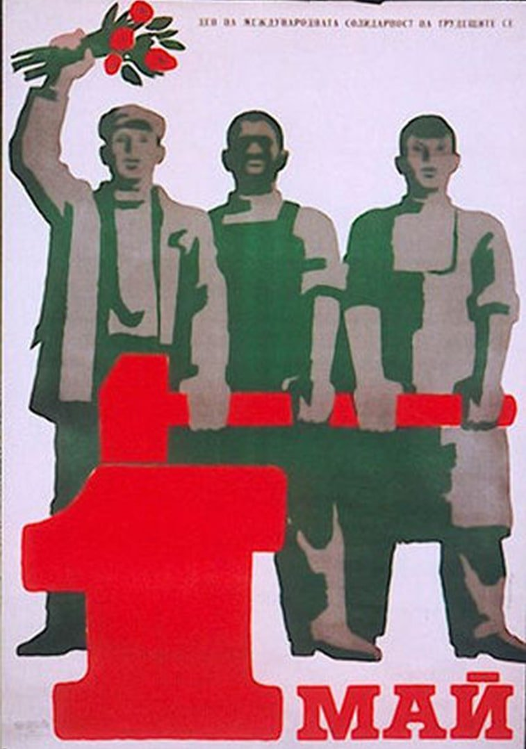 1. maj plakat belorusija