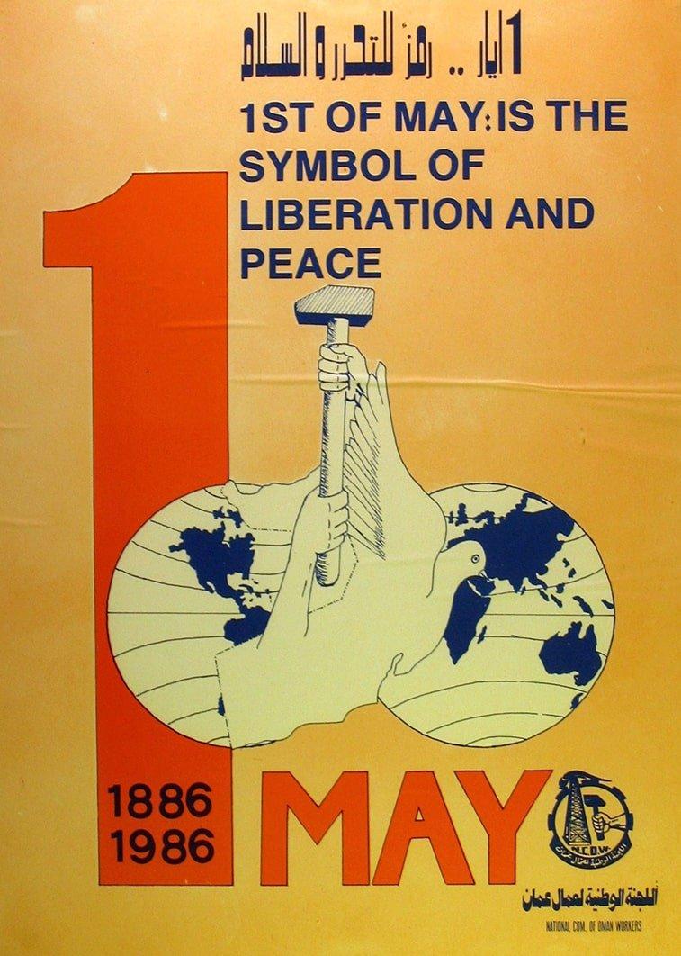 1. maj plakat oman