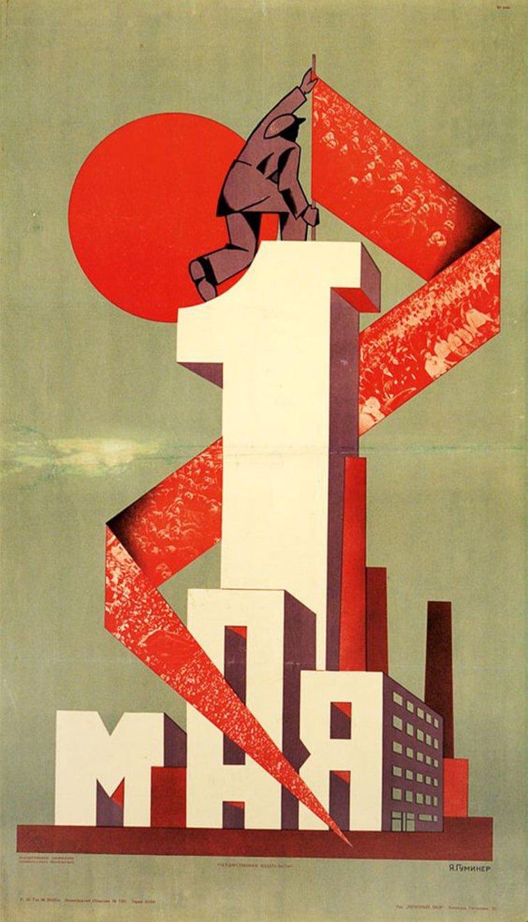 sssr 1. maj plakat ilustracija